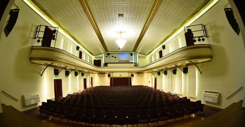 Teatro Seminari Cine Italia.