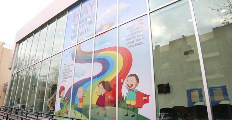 Hospital Materno Infantil de San Isidro