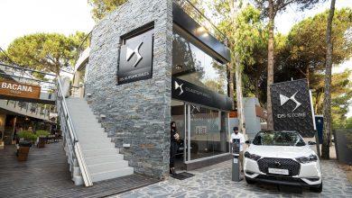 DS concept store Cariló