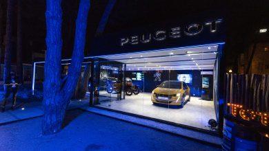 Peugeot summer Cariló 2021
