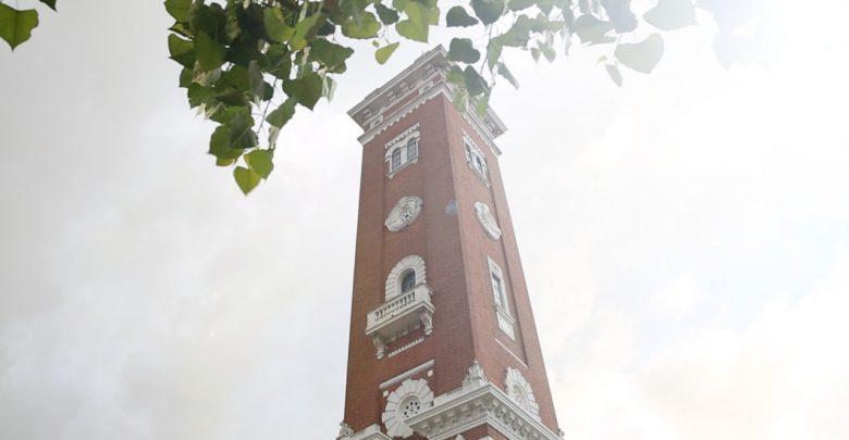 Torre Ader