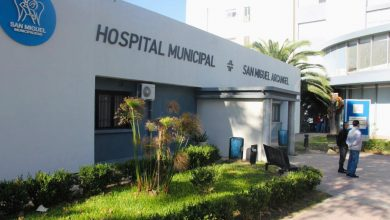 Hospital San Miguel Arcángel