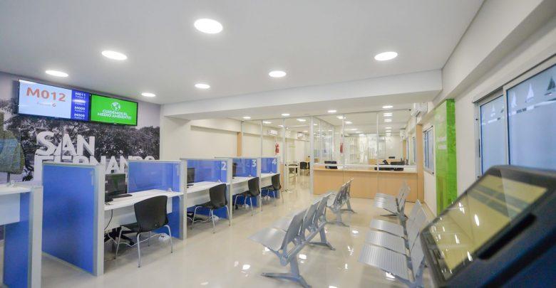 Nuevo Centro de Atención Vecinal