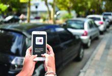 Nuevo sistema de pago de estacionamiento medido